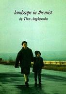 Topio stin omichli - DVD cover (xs thumbnail)