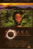 Baraka - Spanish Movie Poster (xs thumbnail)
