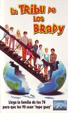 The Brady Bunch Movie - Spanish Movie Cover (xs thumbnail)