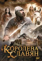 The Pagan Queen - Russian Movie Cover (xs thumbnail)