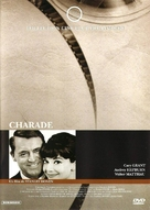 Charade - French DVD cover (xs thumbnail)