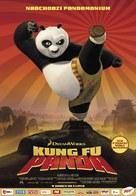 Kung Fu Panda - Polish Movie Poster (xs thumbnail)