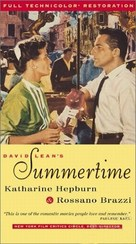Summertime - Movie Poster (xs thumbnail)