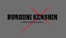 Rurôni Kenshin: Densetsu no saigo-hen - Logo (xs thumbnail)