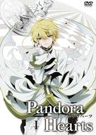 """Pandora hâtsu"" - Japanese Movie Cover (xs thumbnail)"