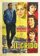 Il Grido - Italian Movie Poster (xs thumbnail)