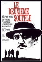 Le deuxième souffle - French Movie Cover (xs thumbnail)