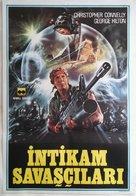 I predatori di Atlantide - Turkish Movie Poster (xs thumbnail)