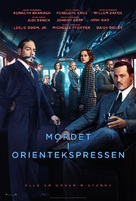 Murder on the Orient Express - Danish Movie Poster (xs thumbnail)