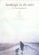 Topio stin omichli - Movie Poster (xs thumbnail)