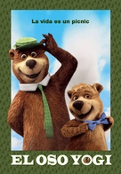 Yogi Bear - Argentinian Movie Poster (xs thumbnail)