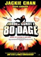 Around The World In 80 Days - Danish Movie Poster (xs thumbnail)