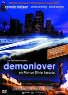 Demonlover - German Movie Cover (xs thumbnail)