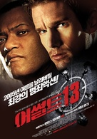 Assault On Precinct 13 - South Korean Movie Poster (xs thumbnail)