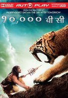 10,000 BC - Indian Movie Cover (xs thumbnail)