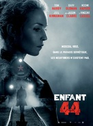 Child 44 - French Movie Poster (xs thumbnail)