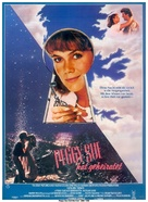 Peggy Sue Got Married - German Movie Poster (xs thumbnail)