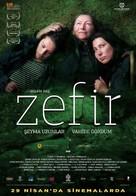 Zefir - Turkish Movie Poster (xs thumbnail)