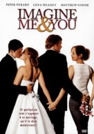 Imagine Me & You - French DVD movie cover (xs thumbnail)
