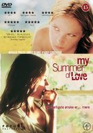 My Summer of Love - Danish Movie Cover (xs thumbnail)