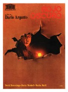 Profondo rosso - Spanish Movie Poster (xs thumbnail)