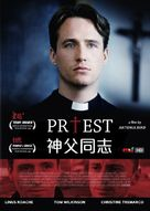 Priest - Japanese Movie Poster (xs thumbnail)
