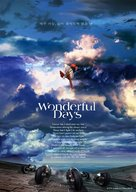 Wonderful Days - Movie Poster (xs thumbnail)