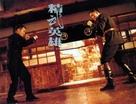 Jing wu ying xiong - Hong Kong Movie Poster (xs thumbnail)