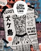 Isle of Dogs - British poster (xs thumbnail)