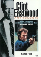 Magnum Force - French DVD cover (xs thumbnail)
