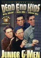 Junior G-Men - DVD movie cover (xs thumbnail)