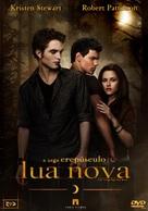 The Twilight Saga: New Moon - Brazilian Movie Poster (xs thumbnail)