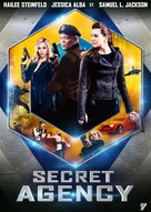 Barely Lethal - French DVD movie cover (xs thumbnail)