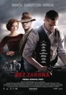Lawless - Serbian Movie Poster (xs thumbnail)