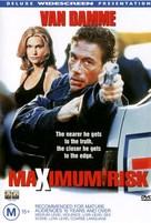 Maximum Risk - Australian DVD movie cover (xs thumbnail)