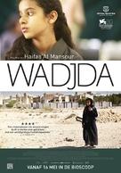 Wadjda - Dutch Movie Poster (xs thumbnail)
