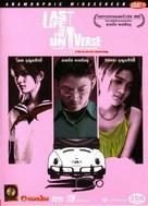 Ruang rak noi nid mahasan - Thai DVD cover (xs thumbnail)