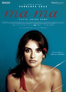 Ma ma - Italian Movie Poster (xs thumbnail)