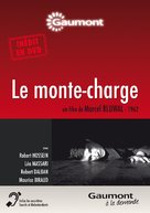 Le monte-Charge - French DVD cover (xs thumbnail)