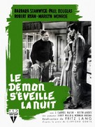 Clash by Night - French Movie Poster (xs thumbnail)