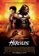 Hercules - Portuguese Movie Poster (xs thumbnail)