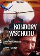 Dung fong tuk ying - Polish DVD cover (xs thumbnail)