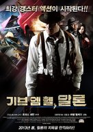 Give 'em Hell, Malone - South Korean Movie Poster (xs thumbnail)