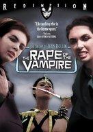 Le viol du vampire - DVD cover (xs thumbnail)