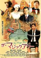 """Taxi"" - Japanese Movie Poster (xs thumbnail)"