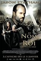 In the Name of the King - Canadian Movie Poster (xs thumbnail)