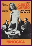 Ninotchka - Yugoslav Movie Poster (xs thumbnail)