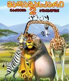 Madagascar: Escape 2 Africa - Georgian Movie Cover (xs thumbnail)