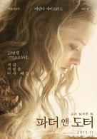 Fathers and Daughters - South Korean Movie Poster (xs thumbnail)