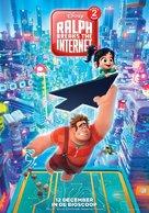 Ralph Breaks the Internet - Belgian Movie Poster (xs thumbnail)